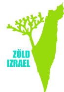 Re-ruha pályázati felhívás Zöld Izrael címmel