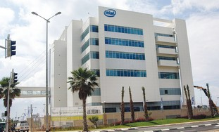 Intel Israel goes 'green' with new Haifa building